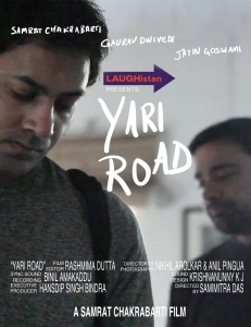 Yari Road Poster